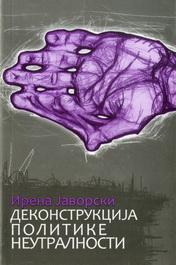 Dekonstrukcija politike neutralnosti