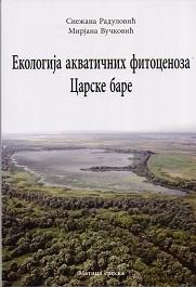 Ekologija Carske bare