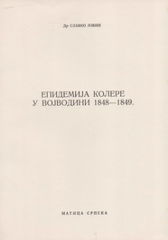 Epidemija kolere 1848-1849