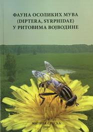 Fauna osolikih muva u ritovima Vojvodine