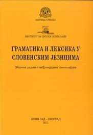 Gramatika i leksika u slovenskim jezicima