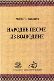 Narodne pesme iz Vojvodine