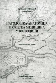 Patoloska anatomija i sudska medicina u Vojvodini