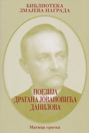 Poezija Danilova