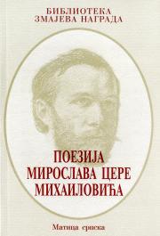 Poezija Miroslava Cere Mihailovica