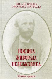 Poezija Zivorada Nedeljkovica