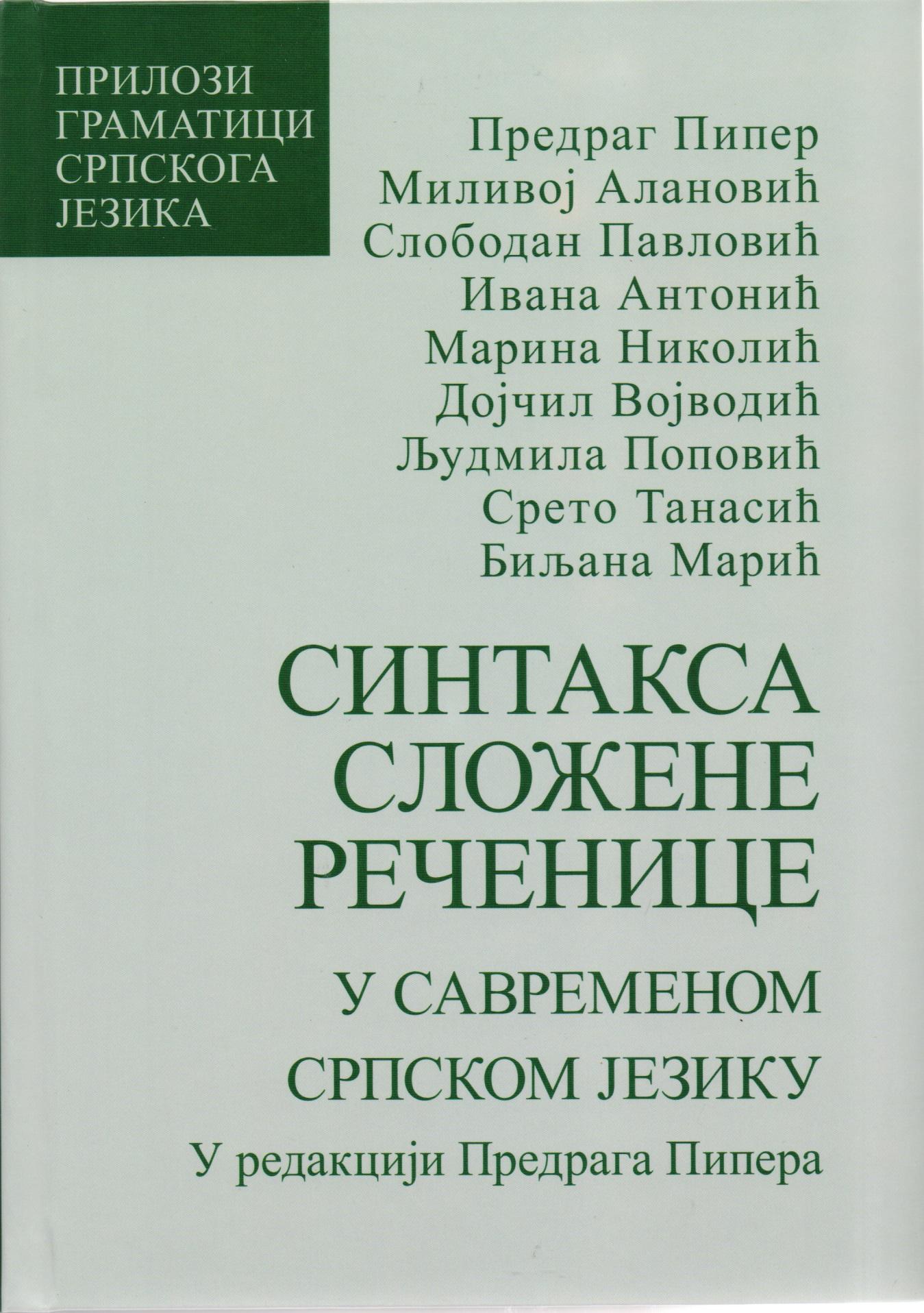 2.2.2015-6