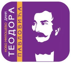 Teodor-Pavlovic