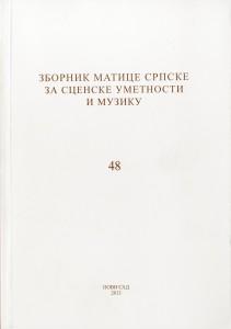 Zbornik995