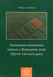 Zemljisni vlasnicki odnosi u Vojvodini