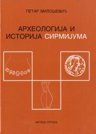 arheologija i istorija