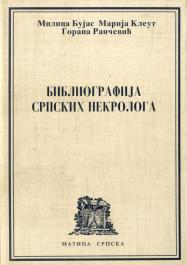 bibl srpskih nekrologa