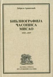 bibliografija casopisa misao