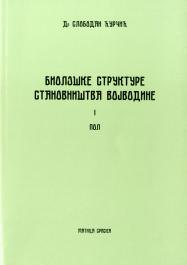 bioloske strukture 1