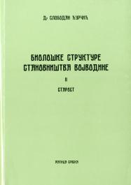 bioloske strukture 2