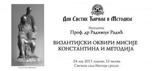 cirilo-metodije-2013