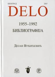 delo 2007