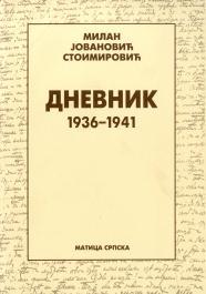 dnevnik 1936 1941