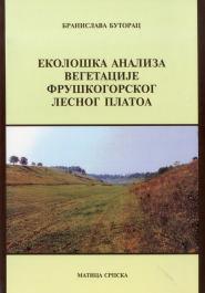 ekoloska analiza vegetacije