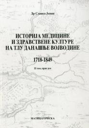 istorija med na tlu vojv