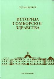 istorija somborskog zdravstva