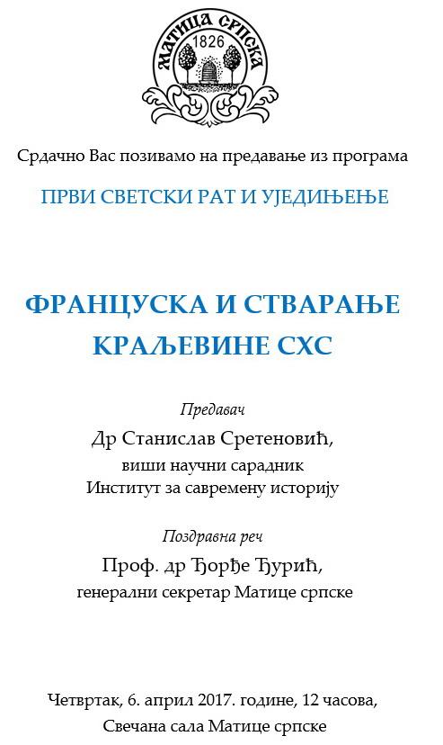 ms06042017u12
